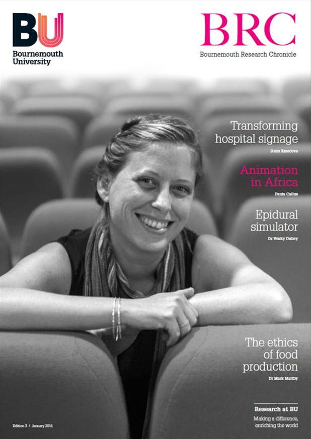 BRC front cover