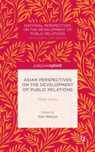 Front cover of Asian Perspectives book