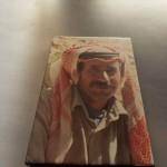 Amman diary