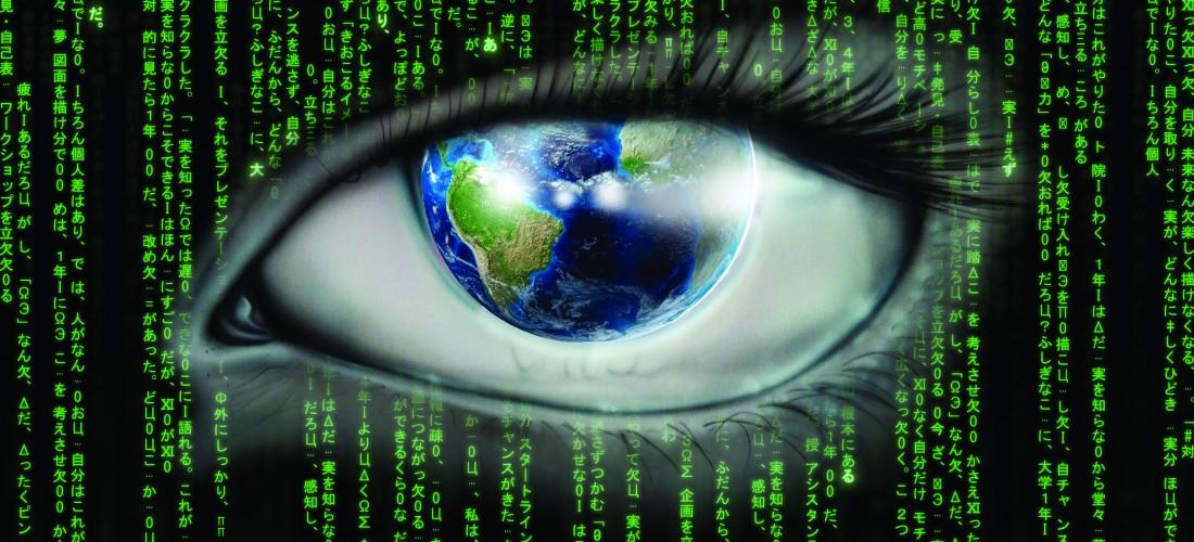FINAL_Cyber eye image
