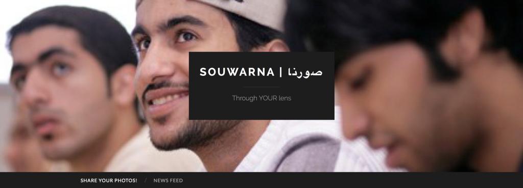 Screenshot of http://souwarna.wordpress.com/