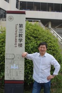Chun-zhang Liu