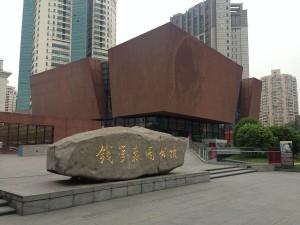 Qian_Xuesen_Library,_Shanghai_Jiao_Tong_University_04